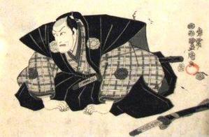 Edo_period