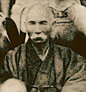 Itosu-Anko-
