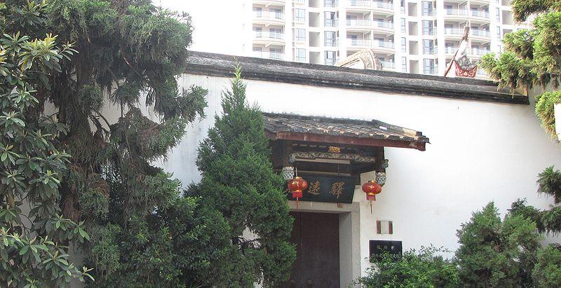 Ryukyukan de Fuzhou