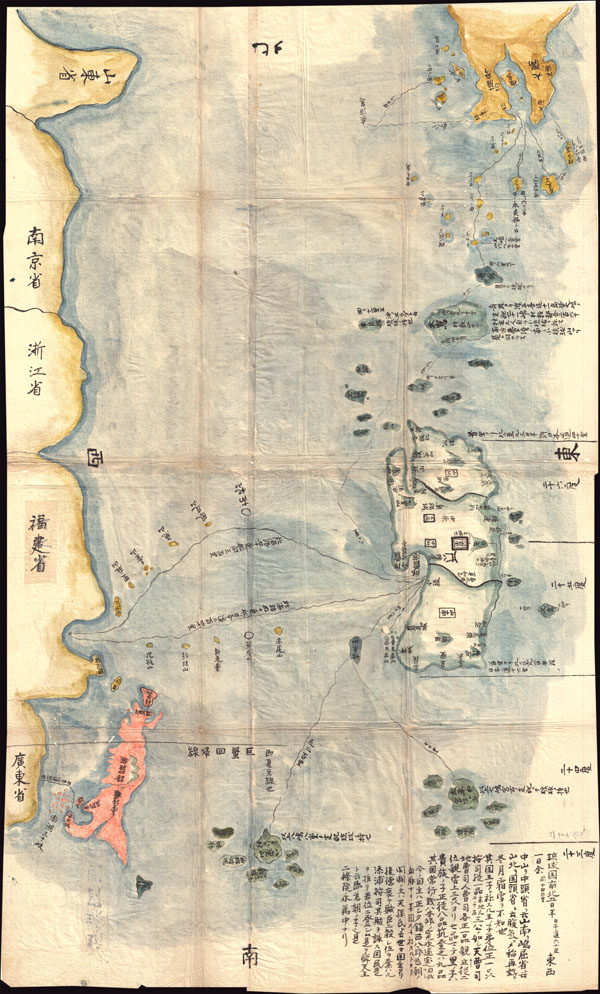 Taiwan-Ryukyu-1781