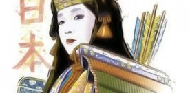 Les femmes guerrières célèbres du Japon
