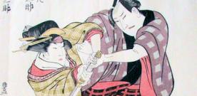 Estampes de femmes guerrières japonaises