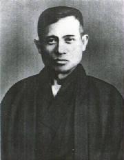 kambun-uechi-1926-49