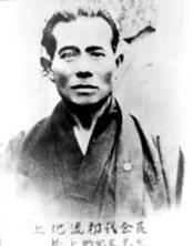 kanbun-uechi-1