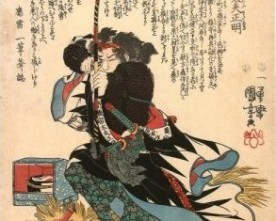 Etre rōnin aujourd'hui