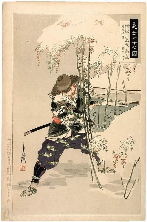 47-ronin-peinture