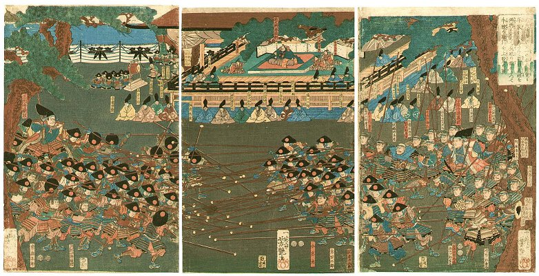 Bataille-lance-japon
