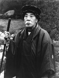 General-Miura