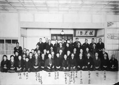 Kobukan-ouverture