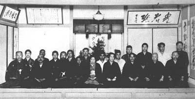 Kobukan-visite-omoto-kyo