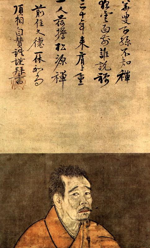 Portrait-ikkyu