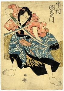 Samourai-histoire-bujutsu-budo