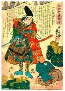 Shogun-Toyotomi-Hideyoshi