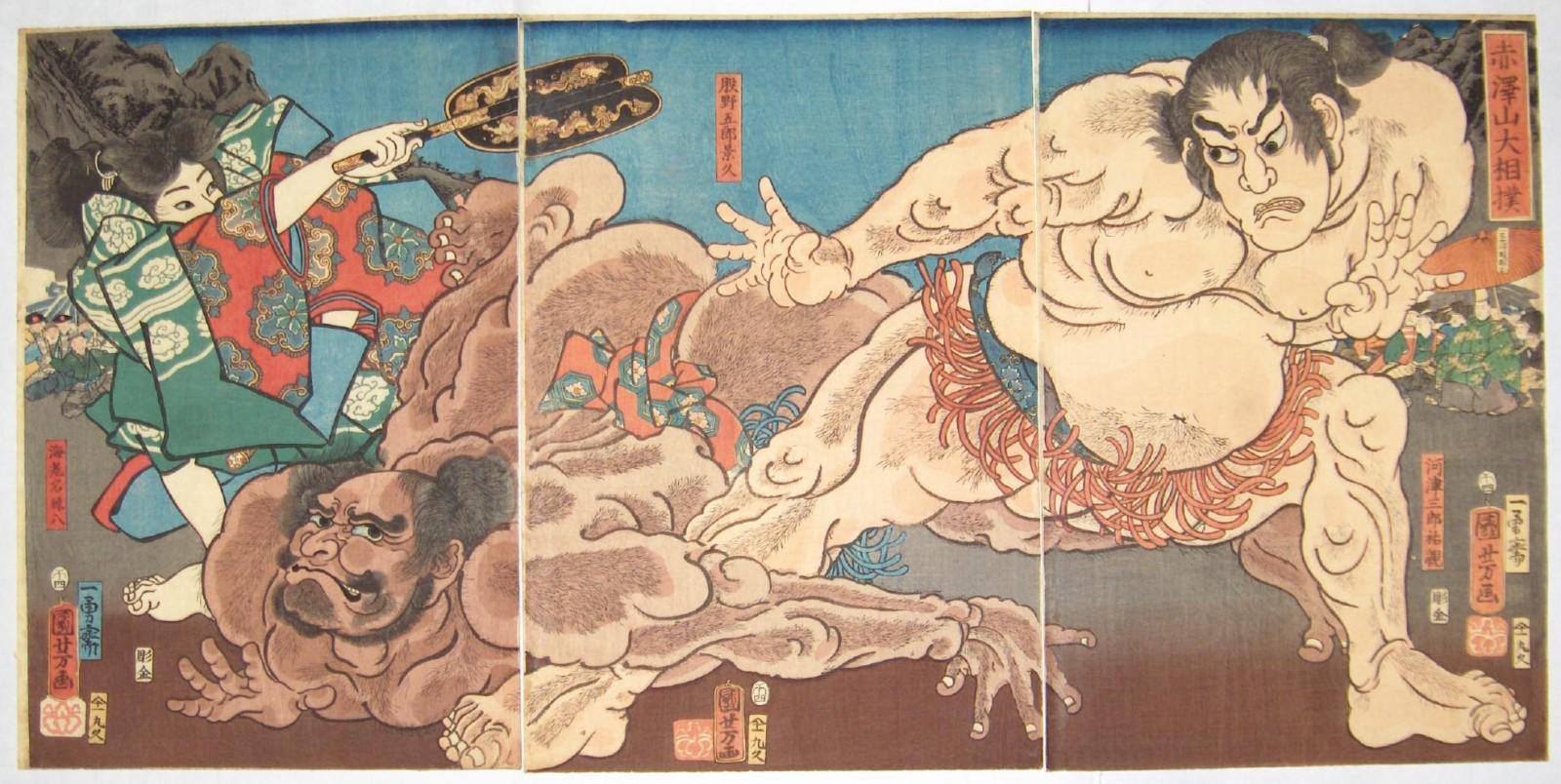 Histoire et classification des arts martiaux japonais for Art martiaux