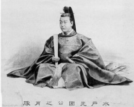 Les samouraïs ou la méfiance des dieux – partie 2