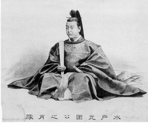 Tokugawa_Mitsukuni
