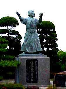 aikido-memorial