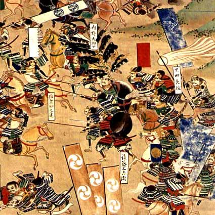 bataille-sekigahara