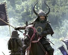 Du bushi au samouraï : évolution du guerrier japonais – 1