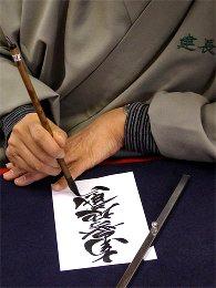 calligraphe-japonais