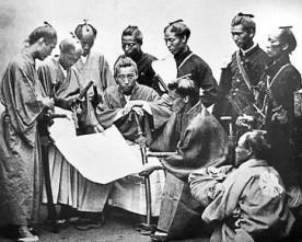 Du bushi au samouraï : évolution du guerrier japonais – 2