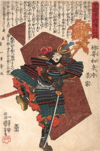 kakizaki-idzumi-coupe-tate