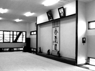 kamiza-actuel-hombu-dojo