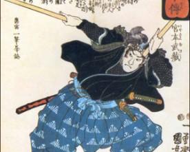 L'école Hyôhô Niten ichi ryû