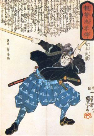 miyamoto-musashi-nito-ryu