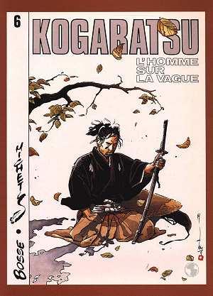 ronin-kogaratsu