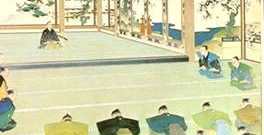 Le rôle du salut dans le Budo