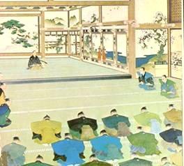 salut-shogun