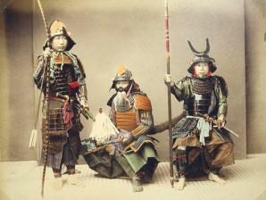 samourai-armes