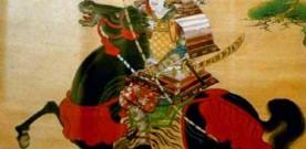 Bouclier : le grand absent des armes japonaises