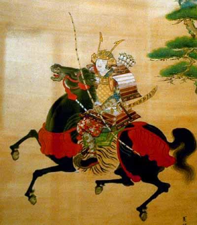 [Image: samourai-armure-cheval.jpg]