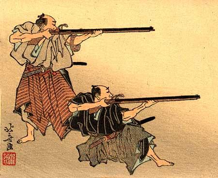 samourai-mousquet