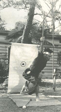 higuchi-sadahiro-yadome-jutsu