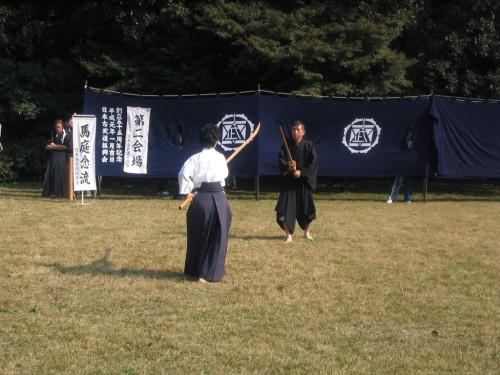maniwa-nen-ryu-demo
