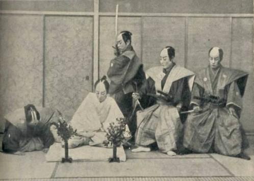 seppuku-avec-assistant-tsumebara