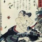 seppuku-estampe