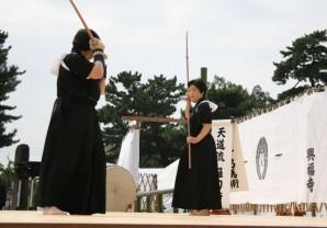tendo-ryu-naginata-kata