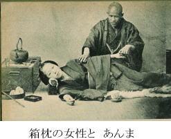 Pourquoi les pratiquants d'arts martiaux devraient apprendre le shiatsu ?