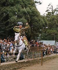 tir-arc-japonais-cheval