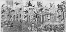 Histoire des sohei 1 : la création des moines guerriers