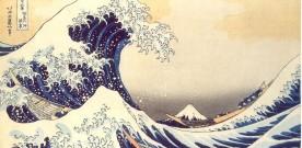 Principes de base du mouvement énergétique en aïkido