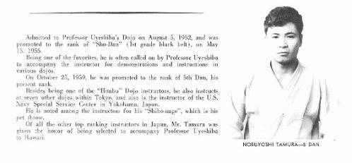 tamura-lettre