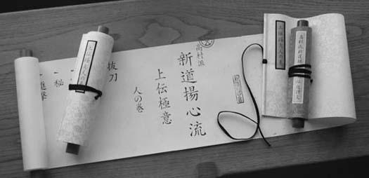 Joden Gokui, Jin no Maki, Ten no Maki et Joden Kishomon du TSYR de Toby Threadgill décernés par Yukiyoshi Takamura (1998)