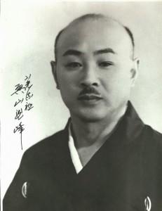 Okuyama Ryuho signed photo