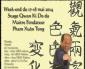 17-18 Mai -Stage Qwankido avec maître Tong à Bruxelles