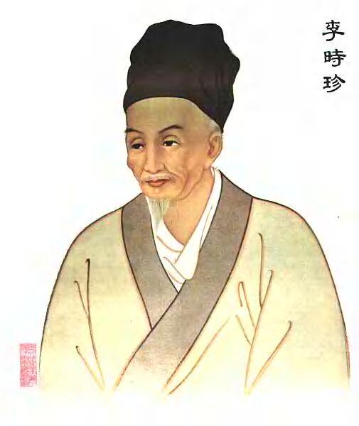 qin-li-shizhen-b